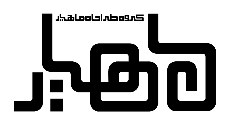 Logo Mahyar